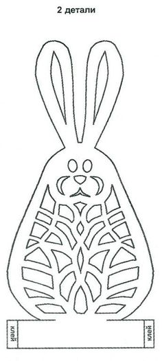 Шаблон для изготовления пасхального зайца из бумаги