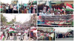 میاں چنوں: سانحہ ماڈل ٹاؤن کی ایف آئی آر درج نہ ہونے پر پاکستان عوامی تحریک کا احتجاجی مظاہرہ - پاکستان عوامی تحریک