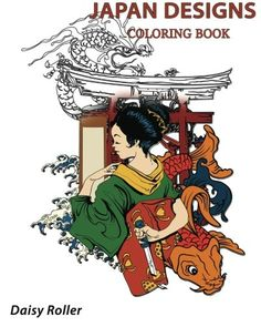 Japan Designs (Design Coloring Books) by Daisy Roller http://www.amazon.com/dp/1522734732/ref=cm_sw_r_pi_dp_3ldCwb186NZPM
