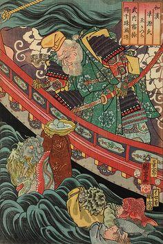 Jewel Garland - Takeuchi no sukune receiving Senju and Manju (Senju and manju are magic jewels; and the one offering them is the Dragon King.) Woodblock print by Japanese artist, Utagawa Kuniyoshi. Japanese Art Prints, Japanese Drawings, Japanese Artwork, Japanese Painting, Samurai Artwork, Grand Art, Japanese Monster, Kuniyoshi, Traditional Japanese Art