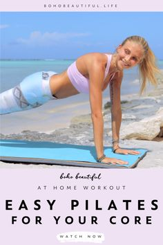 This Pilates 15 minute workout is perfect for beginners or anyone that is wanting to ease their way into building their strength and core. Pilates Workout Videos, Pilates Training, Pilates Video, Pop Pilates, Pilates For Beginners, Pilates Yoga, Beginner Pilates, Home Exercise Routines, At Home Workouts