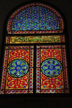 Al-Aqsa Mosque, Interior Window, Old City, East Jerusalem, Palestine
