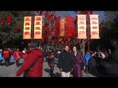 ▼30Jan2014 AFP Chinese celebrate start of Lunar New Year http://youtu.be/oh9e5Kt4mqs #chunjie #chinese_new_year #lunar_new_year #china