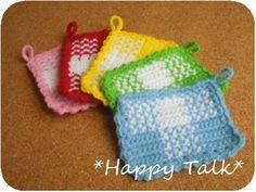 ギンガムチェック風のアクリルたわしの作り方|編み物|編み物・手芸・ソーイング|アトリエ|手芸レシピ16,000件!みんなで作る手芸やハンドメイド作品、雑貨の作り方ポータル