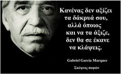 Pride Quotes, War Quotes, Advice Quotes, Wisdom Quotes, Motivational Quotes, Gabriel Garcia Marquez Quotes, Feeling Loved Quotes, Famous Quotes About Life, Philosophical Quotes
