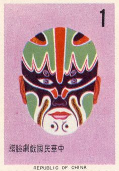 Chinese mask with  beautiful  colours that shows, it interesting  and different  on what the designer was aiming for.