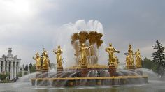 Peoples Friendship Fountain. Moscow
