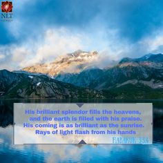 Ready to experience God's beauty, glory and splendour?