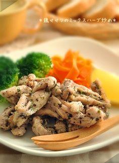 鶏せせりのガーリック炒め レシピ・作り方 by カゲジジ 楽天レシピ 鶏せせりの