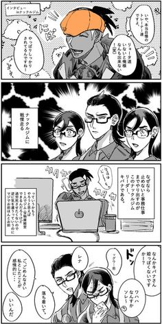 Pokemon, Japanese Cartoon, Manga, Comics, Anime, Movie Posters, Random, Twitter, Pineapple