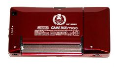 Rear side of the Gameboy Micro 20th Anniversary Edition (JPN)...
