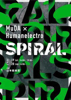 Spiral - Ryu Mieno