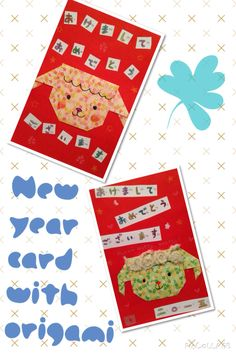 """Lammas Nengajo"" new year card with origami. 2015 is sheep's year! Introducing Chinese zodiac symbols and how to say happy new year in Japanese. あけまして おめでとう ございます。(A-ke-ma-shi-te o-me-de-to-u go-za-i-ma-su.)"