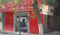 جزائريون يفصحون عن تأجيل برامجهم السياحية ويفضّلون قضاء رمضان: دفع تزامن موسم الاصطياف مع شهر رمضان الجزائريين إلى تأجيل برامجهم السياحية،…