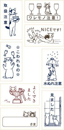 Ink Illustrations, Illustration Art, Drawing Sketches, Art Drawings, Hight Light, Handmade Stamps, Sketch Inspiration, Little Tattoos, Cat Tattoo