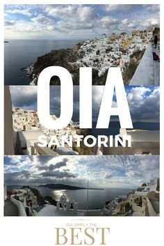 Santorini 2017, Cinema, Good Things, Winter, Pictures, Places, Summer, Winter Time, Movies