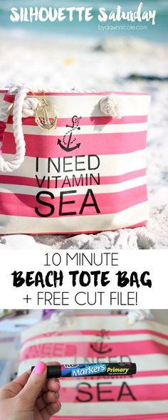 """Silhouette Saturday! 10-Minute DIY Beach Tote Bag   Whip up this fun """"I Need Vitamin Sea"""" Tote in just minutes with this free Silhouette Saturday cut file! bydawnnicole.com"""