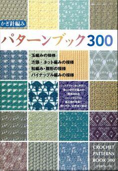 big sale 4b11c 29c60 15 Best issuu magazines images   Magazines, Knitting books, Knitting ...