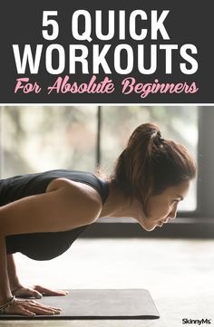When you're out of shape, starting a new fitness routine can be hard, but taking that first step toward a healthier you is easier than you think.  #fitness #workout | Posted By: AdvancedWeightLossTips.com Best Workout Routine, Best Workout Plan, Workout Routines For Women, Exercise Routines, Workout Tips, Workout Plans, Fitness Workouts, Easy Workouts, Beginner Workouts