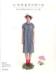 7c4fe3235349 Always One-Piece Dress - Kuniko Narita - Japanese Sewing Pattern Book for  Women Clothing
