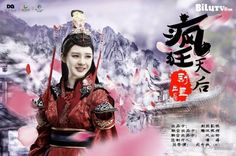 Phim Thiên Hậu Điên Cuồng http://xemphimone.com/thien-hau-dien-cuong/
