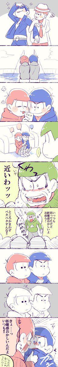 【カラトド】感覚麻痺したトド松