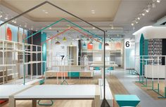 Gallery of Be Kids for One Moment / RIGIdesign - 15