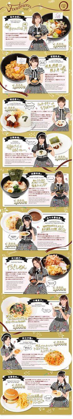 思う存分AKB48を観て、聴いて、食べて、語れる場所、AKB48 CAFE&SHOP AKIHABARA 。何度来ても新しい発見がある、新しいホームグラウンドです!