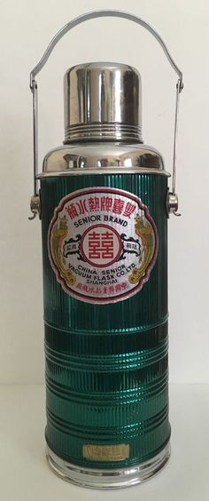 Unique Vintage Chinese Senior Brand Vacuum Flask Thermos Shanghai China Green | eBay