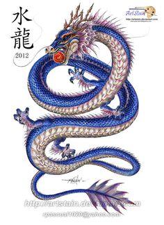 "Oriental dragon modern cross stitch pattern - Licensed Artisan - ""Year of the dragon"" - PDF instant Dragon Tatoo, Asian Dragon Tattoo, Dragon Fish, Blue Dragon, Dragon Cross Stitch, Japanese Dragon Tattoos, Chinese Dragon Drawing, Chinese Water Dragon, Chinese Zodiac Dragon"