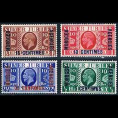 "postage stamps from British Colonies with KIng George V - Morocco Agencies Mi.121-124**, overprinted ""MOROCCO AGENCIES. 1910-1935 SILVER JUBILEE"""