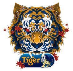 Tiger Beer Streets Graffiti - Dubai By Aleix Gordo Hostau Tiger Illustration, Graphic Illustration, Tiger Beer, Tiger Design, Tiger Art, Street Graffiti, Tiger Tattoo, Lion Wallpaper, Artist Art