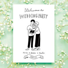 Wedding Welcome Board, Welcome Boards, Wedding Illustration, Couple Illustration, Wedding Cards, Wedding Invitations, Thank You Quotes, Dress Card, Line Drawing