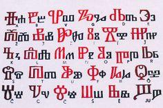 The Glagolitic alphabet (Ⰳⰾⰰⰳⱁⰾⰻⱌⰰ , Glagolitsa) is the oldest known Slavic alphabet.