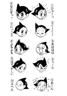 Various different facial expressions for Astro/Atom Retro Cartoons, Classic Cartoons, Vintage Cartoon, Vintage Comics, Vintage Posters, Astro Boy, Doodle Cartoon, Cartoon Drawings, Japanese Superheroes
