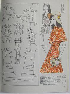 Soviet Vintage Fashion Magazine 1972/4 Leningrad Fashion