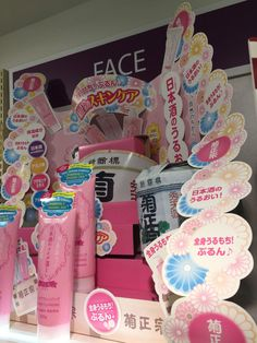Amazing Japanese point of purchase for cosmetics