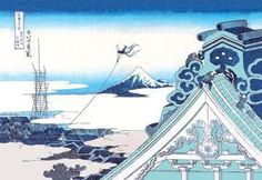 Kite Flying in View of Mount Fuji 12x18 Giclee on canvas