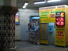 El rublo supera los 99,99 por euro y a los bancos rusos ya no les alcanza con sus paneles de cuatro dígitos - http://plazafinanciera.com/mercados/empresa/el-rublo-supera-los-9999-por-cada-euro-y-a-los-bancos-rusos-ya-no-les-alcanza-con-sus-paneles-de-cuatro-digitos/ | #BancoCentralDeRusia, #Petróleo, #Rublo, #Rusia #Empresas