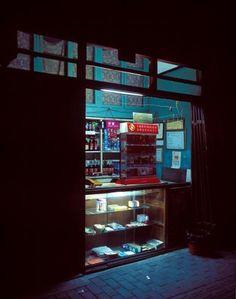 Neighborhood Shop, Shanghai, 2008 China by Greg Girard