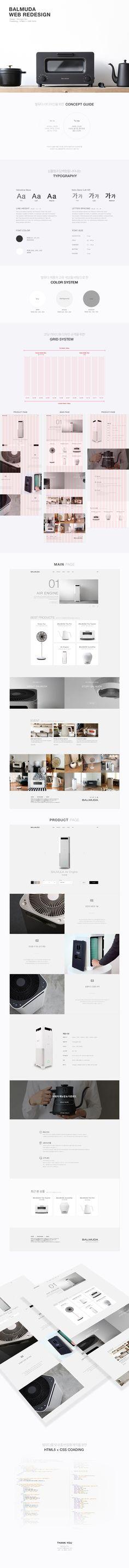 리메인 (remain) 수강생 웹 디자인 포트폴리오. / UX, UI, design, bx, mricro site, mricrosite, 웹 디자인, 웹 포트폴리오, 마이크로 사이트, 쇼핑몰 디자인, 기업 사이트 / 리메인 작품은 모두 수강생 작품 입니다.  www.remain.co.kr Web Portfolio, Portfolio Layout, Portfolio Design, Web Design, App Ui Design, Page Design, Web Layout, Layout Design, Ppt Template Design