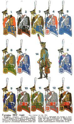 Russian hussar 1812 - Karopka.ru