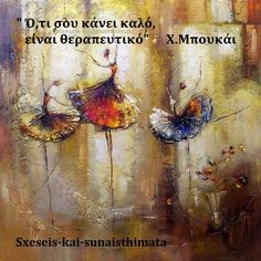 Greek Quotes, Kai, Wisdom, Words, Painting, Psychology, Psicologia, Painting Art, Paintings