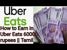 How to earn in Uber Eats Monthly 60000 rupees Business Ideas For Ladies, Best Business Ideas, Sign Up Page, Uber, Investing, How To Make Money