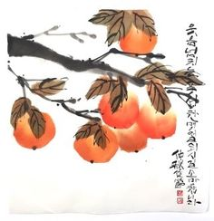 Chinese Brush, Chinese Art, Japanese Painting, Chinese Painting, Korean Art, Asian Art, Ink Painting, Gravure, Oriental