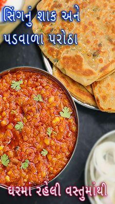 Easy Samosa Recipes, Aloo Recipes, Pakora Recipes, Paratha Recipes, Chaat Recipe, Curry Recipes, Indian Vegetable Recipes, Indian Food Recipes, Gujarati Recipes