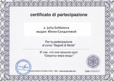 JDS is a team of professionals who never stop learning. Certificate for Julia Soldatova, CEO of JDS. #JDS #jdsteam #professional #neverstoplearning #certificate #course #professionalism #atelier #atelierjds #studio #fashionstudio #tailor #sewing #bespoke #fashion #style #nizhnynovgorod #командаjds #профессионалы #ателье #ательеjds #сертификат #профессионализм #студия #портной #пошив #индивидуальныйпошив #мода #стиль #нижнийновгород