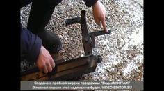 станина для болгарки своими руками
