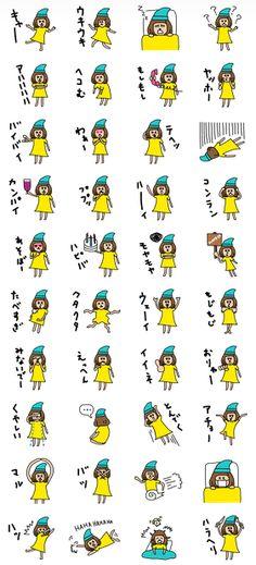 http://line.me/S/sticker/1150809