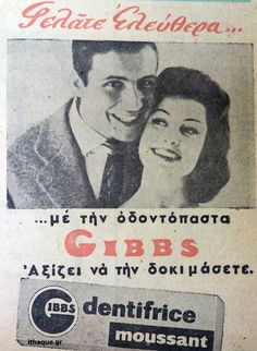 2162 Best Greek Posters images in 2018 | Vintage posters